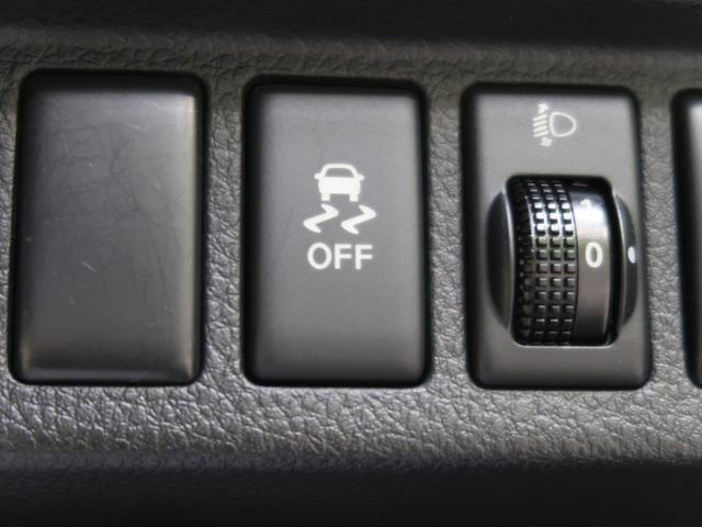 250XL 禁煙車 メーカーナビ オットマン 純正16AW サイドブラインドモニター ブラックパールスエードシート LEDヘッド オートライト デュアルオートエアコン 革巻きハンドル ETC(10枚目)