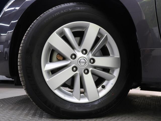 250XL 禁煙車 メーカーナビ オットマン 純正16AW サイドブラインドモニター ブラックパールスエードシート LEDヘッド オートライト デュアルオートエアコン 革巻きハンドル ETC(23枚目)