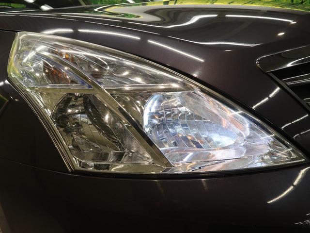 250XL 禁煙車 メーカーナビ オットマン 純正16AW サイドブラインドモニター ブラックパールスエードシート LEDヘッド オートライト デュアルオートエアコン 革巻きハンドル ETC(27枚目)