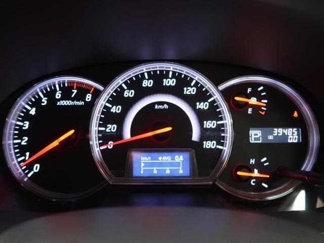 250XL 禁煙車 メーカーナビ オットマン 純正16AW サイドブラインドモニター ブラックパールスエードシート LEDヘッド オートライト デュアルオートエアコン 革巻きハンドル ETC(30枚目)
