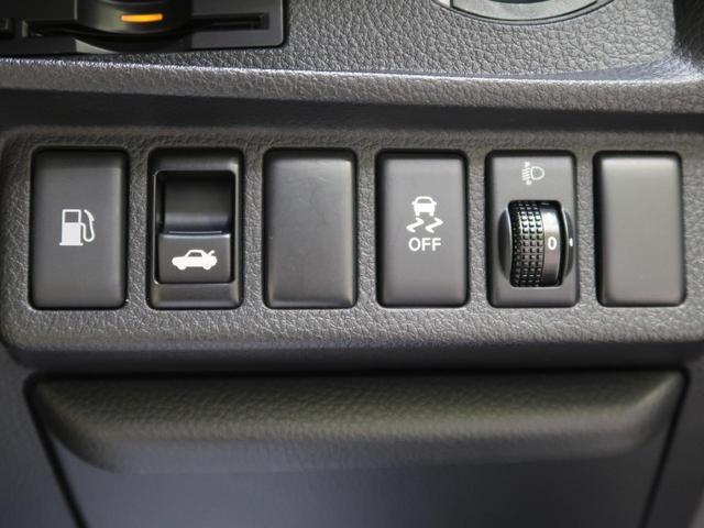 250XL 禁煙車 メーカーナビ オットマン 純正16AW サイドブラインドモニター ブラックパールスエードシート LEDヘッド オートライト デュアルオートエアコン 革巻きハンドル ETC(34枚目)