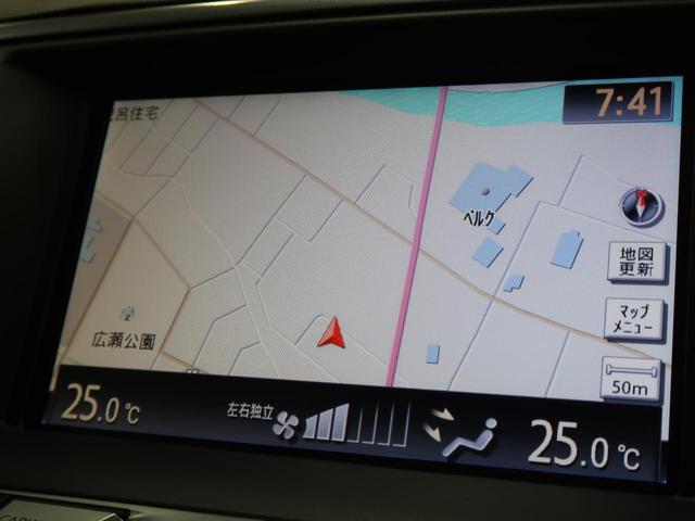 250XL 禁煙車 メーカーナビ オットマン 純正16AW サイドブラインドモニター ブラックパールスエードシート LEDヘッド オートライト デュアルオートエアコン 革巻きハンドル ETC(35枚目)