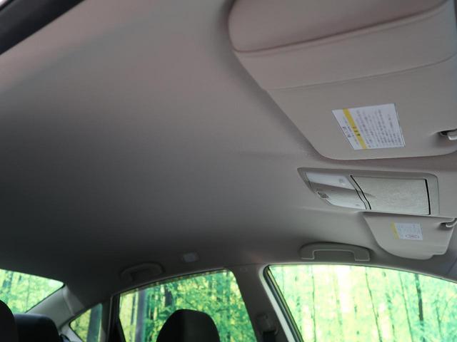 250XL 禁煙車 メーカーナビ オットマン 純正16AW サイドブラインドモニター ブラックパールスエードシート LEDヘッド オートライト デュアルオートエアコン 革巻きハンドル ETC(36枚目)
