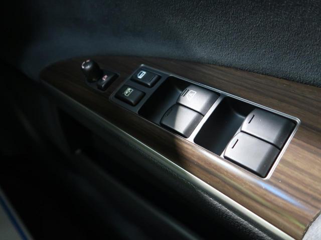 250XL 禁煙車 メーカーナビ オットマン 純正16AW サイドブラインドモニター ブラックパールスエードシート LEDヘッド オートライト デュアルオートエアコン 革巻きハンドル ETC(38枚目)