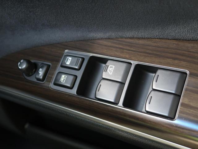 250XL 禁煙車 メーカーナビ オットマン 純正16AW サイドブラインドモニター ブラックパールスエードシート LEDヘッド オートライト デュアルオートエアコン 革巻きハンドル ETC(40枚目)