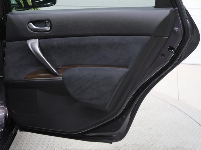 250XL 禁煙車 メーカーナビ オットマン 純正16AW サイドブラインドモニター ブラックパールスエードシート LEDヘッド オートライト デュアルオートエアコン 革巻きハンドル ETC(42枚目)