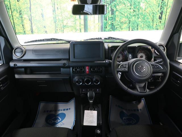 XC デュアルセンサーサポートブレーキ 禁煙車 4WD ターボ 車線逸脱警報 ハイビームアシスト クルーズコントロール LEDヘッド シートヒーター オートエアコン 撥水加工ファブリックシート 純正16AW(2枚目)