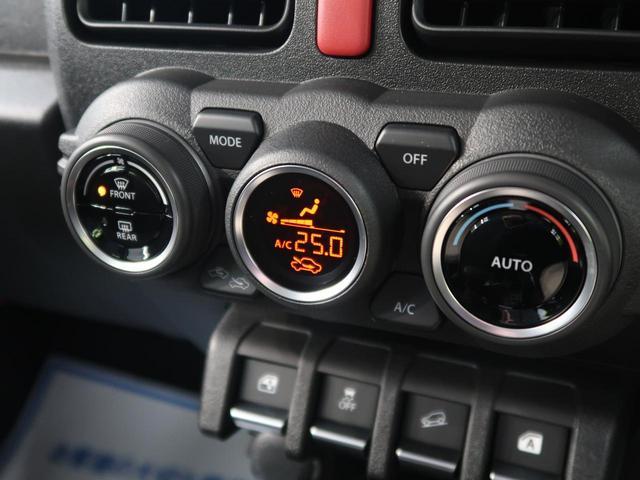 XC デュアルセンサーサポートブレーキ 禁煙車 4WD ターボ 車線逸脱警報 ハイビームアシスト クルーズコントロール LEDヘッド シートヒーター オートエアコン 撥水加工ファブリックシート 純正16AW(9枚目)