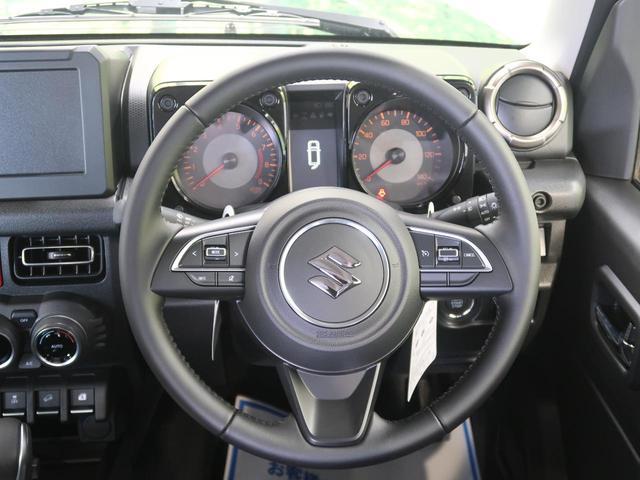 XC デュアルセンサーサポートブレーキ 禁煙車 4WD ターボ 車線逸脱警報 ハイビームアシスト クルーズコントロール LEDヘッド シートヒーター オートエアコン 撥水加工ファブリックシート 純正16AW(36枚目)
