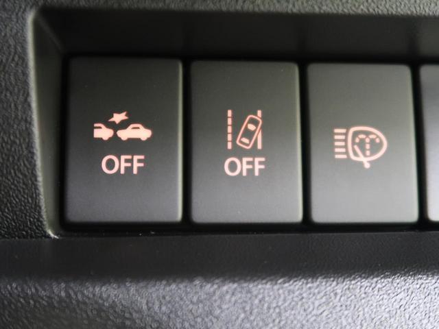 XC デュアルセンサーサポートブレーキ 禁煙車 4WD ターボ 車線逸脱警報 ハイビームアシスト クルーズコントロール LEDヘッド シートヒーター オートエアコン 撥水加工ファブリックシート 純正16AW(38枚目)