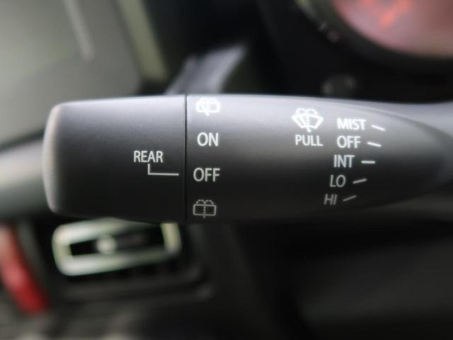 XC デュアルセンサーサポートブレーキ 禁煙車 4WD ターボ 車線逸脱警報 ハイビームアシスト クルーズコントロール LEDヘッド シートヒーター オートエアコン 撥水加工ファブリックシート 純正16AW(40枚目)
