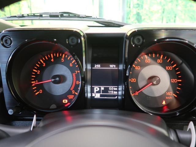 XC デュアルセンサーサポートブレーキ 禁煙車 4WD ターボ 車線逸脱警報 ハイビームアシスト クルーズコントロール LEDヘッド シートヒーター オートエアコン 撥水加工ファブリックシート 純正16AW(41枚目)