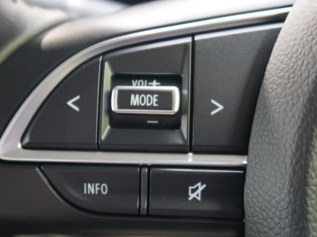 XC デュアルセンサーサポートブレーキ 禁煙車 4WD ターボ 車線逸脱警報 ハイビームアシスト クルーズコントロール LEDヘッド シートヒーター オートエアコン 撥水加工ファブリックシート 純正16AW(42枚目)