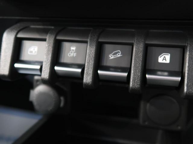 XC デュアルセンサーサポートブレーキ 禁煙車 4WD ターボ 車線逸脱警報 ハイビームアシスト クルーズコントロール LEDヘッド シートヒーター オートエアコン 撥水加工ファブリックシート 純正16AW(43枚目)