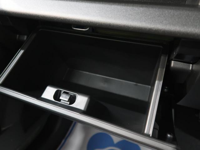 XC デュアルセンサーサポートブレーキ 禁煙車 4WD ターボ 車線逸脱警報 ハイビームアシスト クルーズコントロール LEDヘッド シートヒーター オートエアコン 撥水加工ファブリックシート 純正16AW(45枚目)
