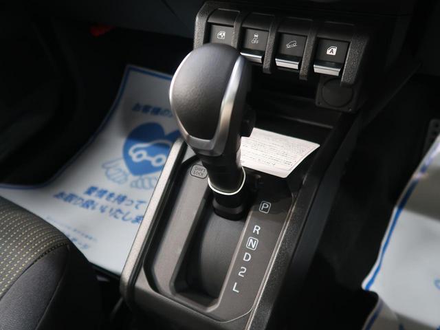 XC デュアルセンサーサポートブレーキ 禁煙車 4WD ターボ 車線逸脱警報 ハイビームアシスト クルーズコントロール LEDヘッド シートヒーター オートエアコン 撥水加工ファブリックシート 純正16AW(46枚目)