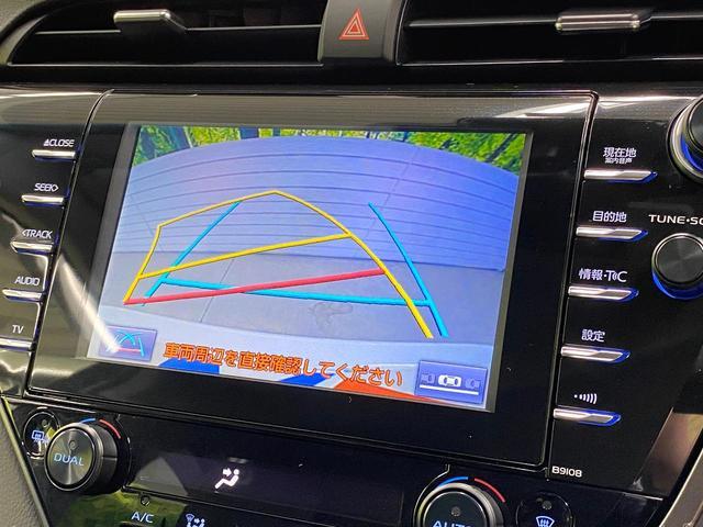 WSレザーパッケージ 1オーナー 禁煙車 BSM HUD プリクラッシュ 車線逸脱警報 オートハイビーム レーダークルーズ クリアランスソナー メーカーナビ LEDヘッド シートヒーター パドルシフト 純正18AW(10枚目)