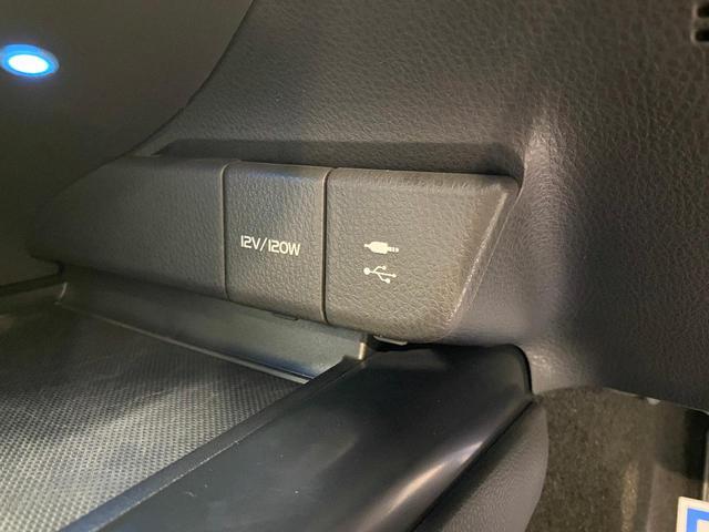 WSレザーパッケージ 1オーナー 禁煙車 BSM HUD プリクラッシュ 車線逸脱警報 オートハイビーム レーダークルーズ クリアランスソナー メーカーナビ LEDヘッド シートヒーター パドルシフト 純正18AW(47枚目)
