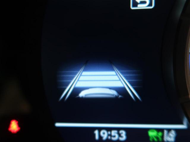 GS300h Fスポーツ 禁煙車 後期型 3眼LEDヘッド クリアランスソナー ブラインドスポットモニター 後席SRSエアバック 赤革シート メーカーナビ レーンアシスト レーダークルーズ プリクラッシュセーティセンス ETC(4枚目)