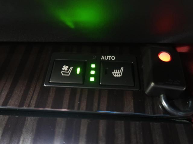 GS300h Fスポーツ 禁煙車 後期型 3眼LEDヘッド クリアランスソナー ブラインドスポットモニター 後席SRSエアバック 赤革シート メーカーナビ レーンアシスト レーダークルーズ プリクラッシュセーティセンス ETC(6枚目)
