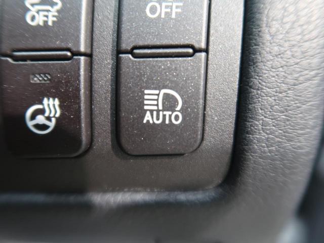GS300h Fスポーツ 禁煙車 後期型 3眼LEDヘッド クリアランスソナー ブラインドスポットモニター 後席SRSエアバック 赤革シート メーカーナビ レーンアシスト レーダークルーズ プリクラッシュセーティセンス ETC(10枚目)