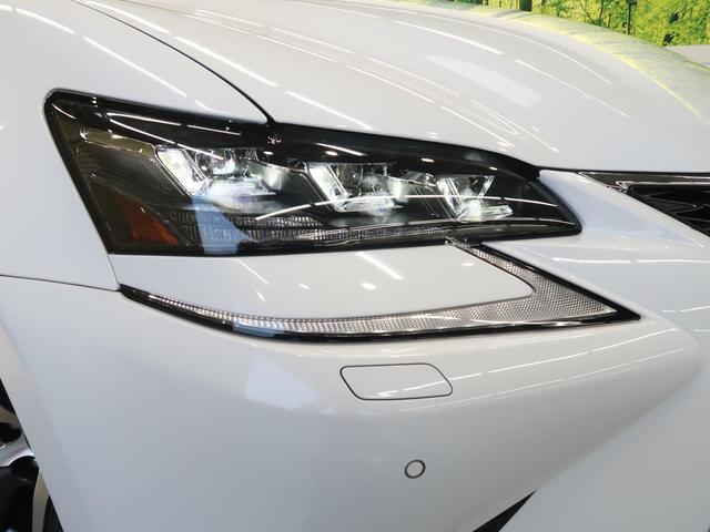 GS300h Fスポーツ 禁煙車 後期型 3眼LEDヘッド クリアランスソナー ブラインドスポットモニター 後席SRSエアバック 赤革シート メーカーナビ レーンアシスト レーダークルーズ プリクラッシュセーティセンス ETC(29枚目)