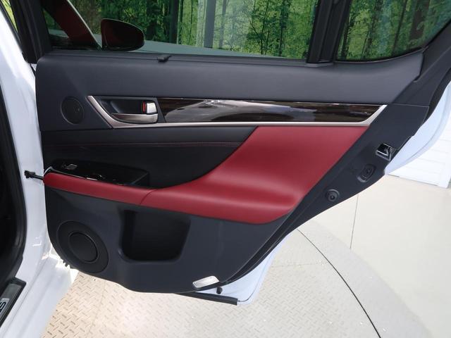 GS300h Fスポーツ 禁煙車 後期型 3眼LEDヘッド クリアランスソナー ブラインドスポットモニター 後席SRSエアバック 赤革シート メーカーナビ レーンアシスト レーダークルーズ プリクラッシュセーティセンス ETC(34枚目)