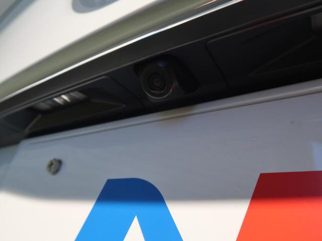 GS300h Fスポーツ 禁煙車 後期型 3眼LEDヘッド クリアランスソナー ブラインドスポットモニター 後席SRSエアバック 赤革シート メーカーナビ レーンアシスト レーダークルーズ プリクラッシュセーティセンス ETC(37枚目)