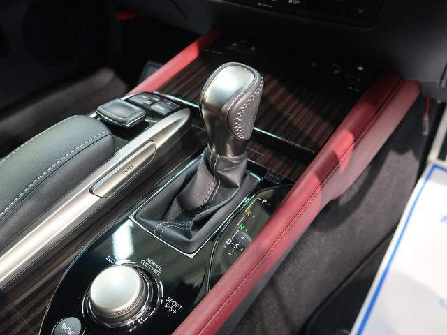 GS300h Fスポーツ 禁煙車 後期型 3眼LEDヘッド クリアランスソナー ブラインドスポットモニター 後席SRSエアバック 赤革シート メーカーナビ レーンアシスト レーダークルーズ プリクラッシュセーティセンス ETC(38枚目)