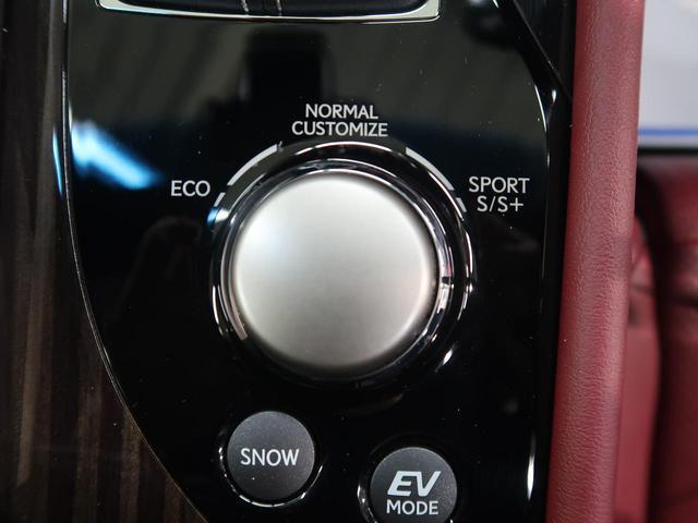 GS300h Fスポーツ 禁煙車 後期型 3眼LEDヘッド クリアランスソナー ブラインドスポットモニター 後席SRSエアバック 赤革シート メーカーナビ レーンアシスト レーダークルーズ プリクラッシュセーティセンス ETC(39枚目)