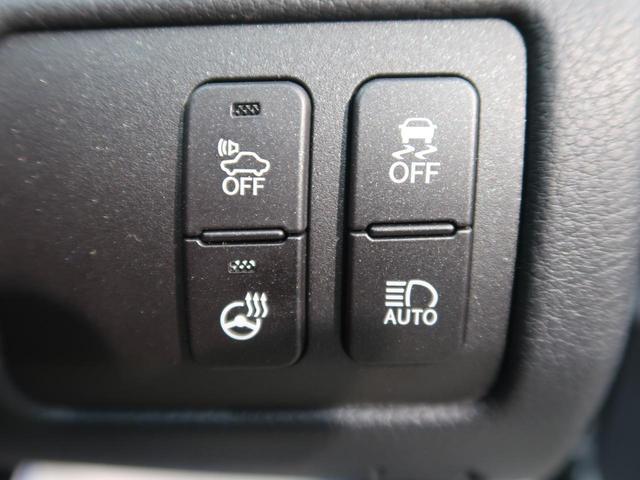 GS300h Fスポーツ 禁煙車 後期型 3眼LEDヘッド クリアランスソナー ブラインドスポットモニター 後席SRSエアバック 赤革シート メーカーナビ レーンアシスト レーダークルーズ プリクラッシュセーティセンス ETC(40枚目)