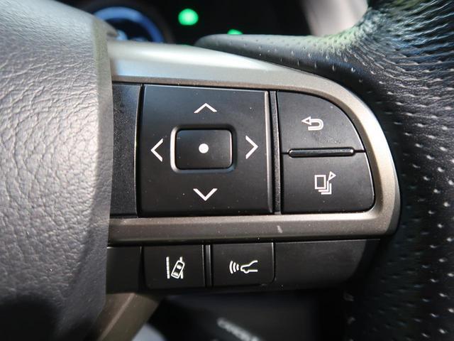 GS300h Fスポーツ 禁煙車 後期型 3眼LEDヘッド クリアランスソナー ブラインドスポットモニター 後席SRSエアバック 赤革シート メーカーナビ レーンアシスト レーダークルーズ プリクラッシュセーティセンス ETC(43枚目)