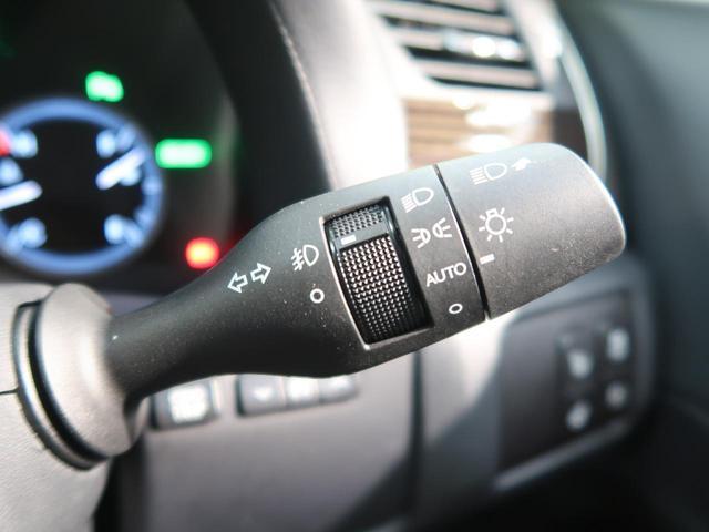 GS300h Fスポーツ 禁煙車 後期型 3眼LEDヘッド クリアランスソナー ブラインドスポットモニター 後席SRSエアバック 赤革シート メーカーナビ レーンアシスト レーダークルーズ プリクラッシュセーティセンス ETC(45枚目)