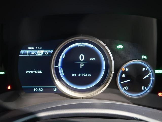 GS300h Fスポーツ 禁煙車 後期型 3眼LEDヘッド クリアランスソナー ブラインドスポットモニター 後席SRSエアバック 赤革シート メーカーナビ レーンアシスト レーダークルーズ プリクラッシュセーティセンス ETC(46枚目)