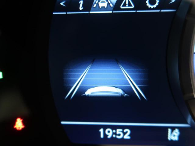GS300h Fスポーツ 禁煙車 後期型 3眼LEDヘッド クリアランスソナー ブラインドスポットモニター 後席SRSエアバック 赤革シート メーカーナビ レーンアシスト レーダークルーズ プリクラッシュセーティセンス ETC(47枚目)