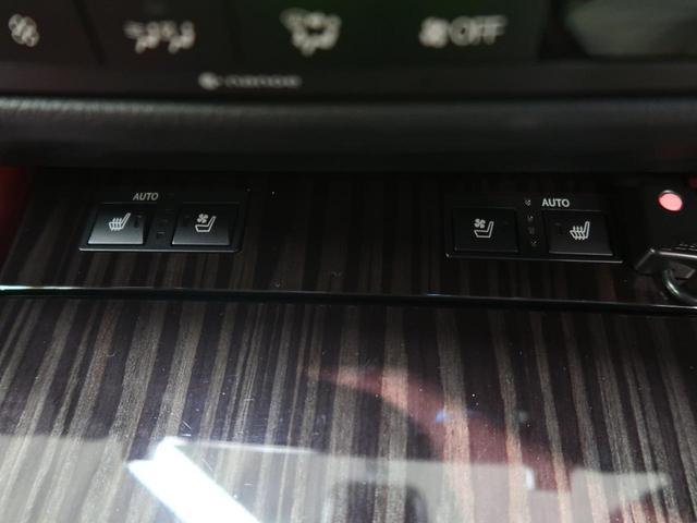 GS300h Fスポーツ 禁煙車 後期型 3眼LEDヘッド クリアランスソナー ブラインドスポットモニター 後席SRSエアバック 赤革シート メーカーナビ レーンアシスト レーダークルーズ プリクラッシュセーティセンス ETC(48枚目)