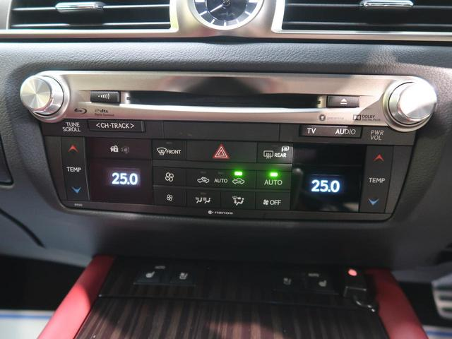 GS300h Fスポーツ 禁煙車 後期型 3眼LEDヘッド クリアランスソナー ブラインドスポットモニター 後席SRSエアバック 赤革シート メーカーナビ レーンアシスト レーダークルーズ プリクラッシュセーティセンス ETC(49枚目)
