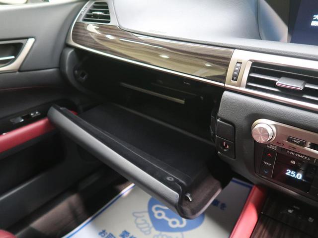 GS300h Fスポーツ 禁煙車 後期型 3眼LEDヘッド クリアランスソナー ブラインドスポットモニター 後席SRSエアバック 赤革シート メーカーナビ レーンアシスト レーダークルーズ プリクラッシュセーティセンス ETC(50枚目)