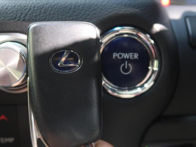 GS300h Fスポーツ 禁煙車 後期型 3眼LEDヘッド クリアランスソナー ブラインドスポットモニター 後席SRSエアバック 赤革シート メーカーナビ レーンアシスト レーダークルーズ プリクラッシュセーティセンス ETC(51枚目)