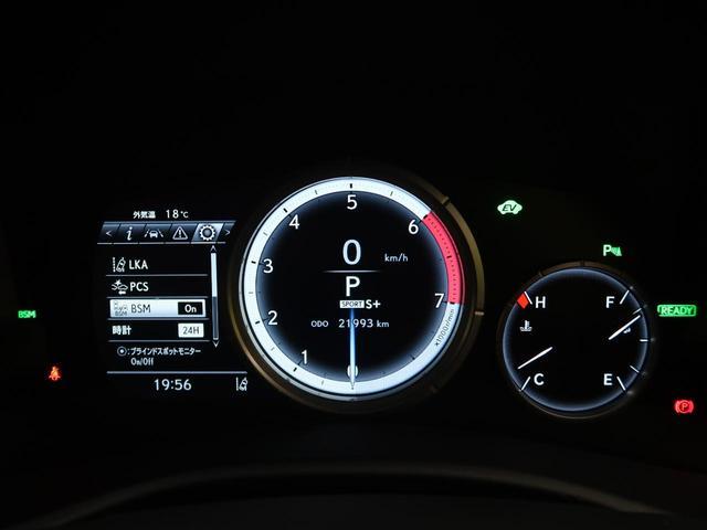 GS300h Fスポーツ 禁煙車 後期型 3眼LEDヘッド クリアランスソナー ブラインドスポットモニター 後席SRSエアバック 赤革シート メーカーナビ レーンアシスト レーダークルーズ プリクラッシュセーティセンス ETC(52枚目)