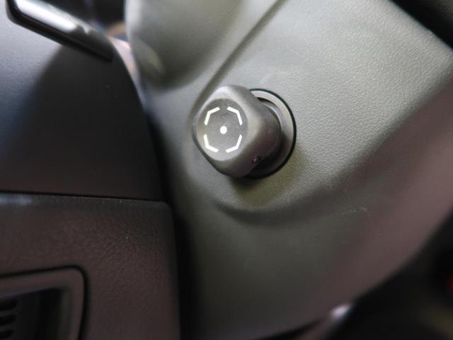 GS300h Fスポーツ 禁煙車 後期型 3眼LEDヘッド クリアランスソナー ブラインドスポットモニター 後席SRSエアバック 赤革シート メーカーナビ レーンアシスト レーダークルーズ プリクラッシュセーティセンス ETC(55枚目)