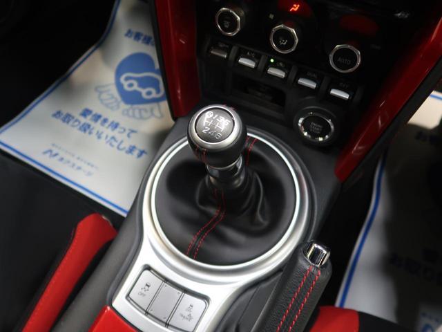 GT モデリスタエアロ 禁煙車 TRDリアウィング 純正SDナビ 1オーナー リアウィンドウルーバー クルーズコントロール LEDヘッドライト バックカメラ ETC スマートキー LEDフォグライト(4枚目)