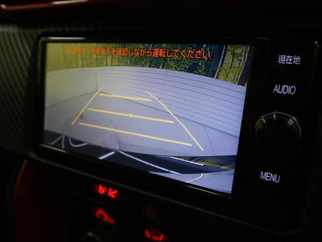 GT モデリスタエアロ 禁煙車 TRDリアウィング 純正SDナビ 1オーナー リアウィンドウルーバー クルーズコントロール LEDヘッドライト バックカメラ ETC スマートキー LEDフォグライト(7枚目)