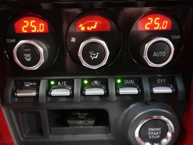GT モデリスタエアロ 禁煙車 TRDリアウィング 純正SDナビ 1オーナー リアウィンドウルーバー クルーズコントロール LEDヘッドライト バックカメラ ETC スマートキー LEDフォグライト(9枚目)