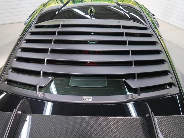 GT モデリスタエアロ 禁煙車 TRDリアウィング 純正SDナビ 1オーナー リアウィンドウルーバー クルーズコントロール LEDヘッドライト バックカメラ ETC スマートキー LEDフォグライト(32枚目)