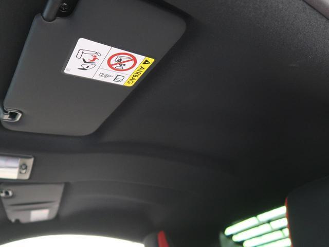 GT モデリスタエアロ 禁煙車 TRDリアウィング 純正SDナビ 1オーナー リアウィンドウルーバー クルーズコントロール LEDヘッドライト バックカメラ ETC スマートキー LEDフォグライト(37枚目)