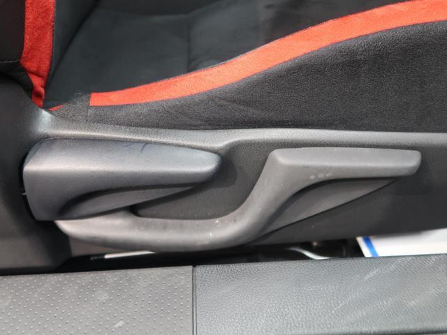GT モデリスタエアロ 禁煙車 TRDリアウィング 純正SDナビ 1オーナー リアウィンドウルーバー クルーズコントロール LEDヘッドライト バックカメラ ETC スマートキー LEDフォグライト(40枚目)