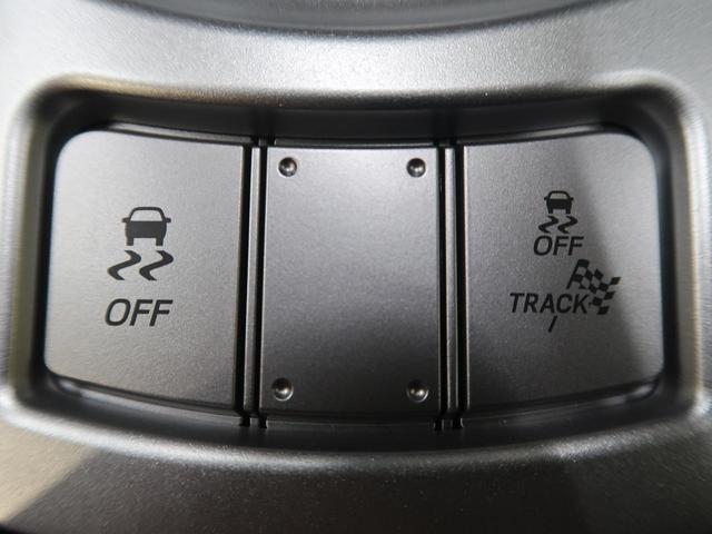 GT モデリスタエアロ 禁煙車 TRDリアウィング 純正SDナビ 1オーナー リアウィンドウルーバー クルーズコントロール LEDヘッドライト バックカメラ ETC スマートキー LEDフォグライト(42枚目)