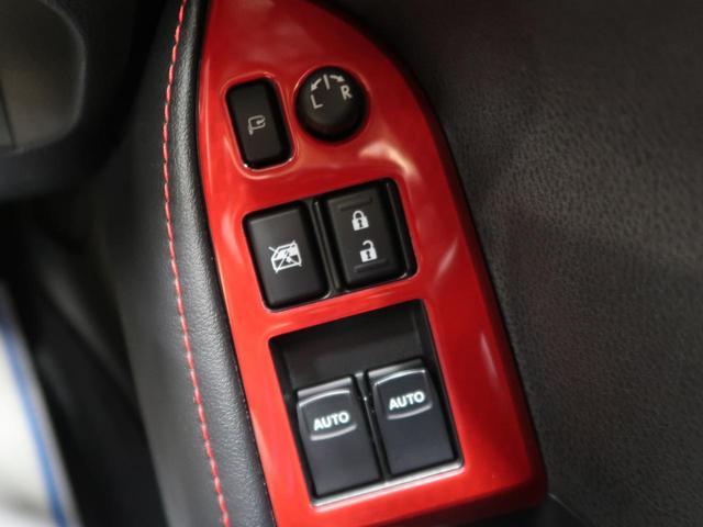 GT モデリスタエアロ 禁煙車 TRDリアウィング 純正SDナビ 1オーナー リアウィンドウルーバー クルーズコントロール LEDヘッドライト バックカメラ ETC スマートキー LEDフォグライト(43枚目)