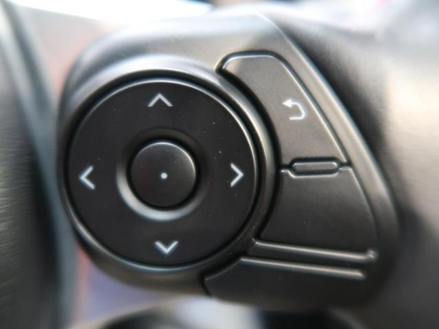 GT モデリスタエアロ 禁煙車 TRDリアウィング 純正SDナビ 1オーナー リアウィンドウルーバー クルーズコントロール LEDヘッドライト バックカメラ ETC スマートキー LEDフォグライト(47枚目)